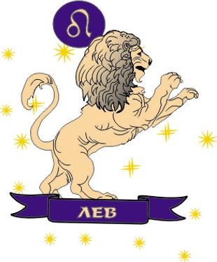 Знак зодиака лев в рисунках